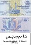 monedas de Africa - Egipto -  Piastras