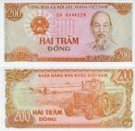 monedas de Asia - Vietnam -  Đồng