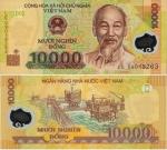 monedas de Asia - Vietnam -  Đông