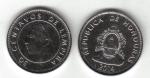 monedas de : America : Honduras : 50 Centavos de Lempira