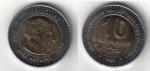 monedas de America - Uruguay -  10 Pesos