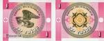 monedas de Asia - Kirguistán -  Tyiyn