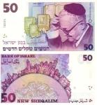 monedas de Asia - Israel -  Shekel