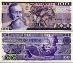monedas de : America : México : Peso