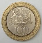monedas de America - Chile -  2009 anverso
