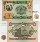 monedas de Asia - Tayikistán -  Rublos