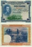 monedas de Europa - España -  Peseta