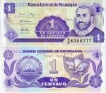 monedas de America - Nicaragua -  Cordoba