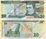 monedas de : America : Honduras : 20 Lempiras