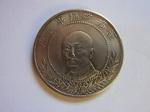 monedas de : Asia : China : Moneda China