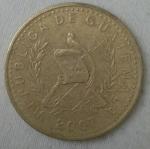 monedas de America - Guatemala -  2007 - 50. Centavos