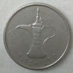 monedas de Asia - Emiratos Árabes Unidos -  2007 -1 dirham