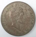 monedas de : America : Colombia : 1963 venta