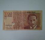 monedas de America - Colombia -  2015 - 100 pesos