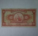 monedas de America - Perú -  1966 - 10 soles de oro