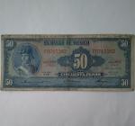 monedas de America - México -  1967 - 50 pesos