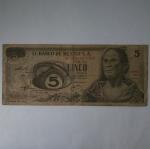 monedas de America - México -  1971 - 5 peos