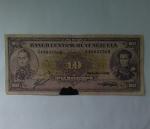monedas de America - Venezuela -  1988 - 10 bolivares