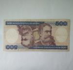 monedas de : America : Brasil : 500 cruzeiros
