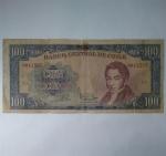 monedas de America - Chile -  100 escudos