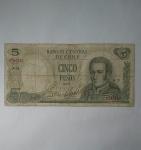 monedas de America - Chile -  1975 - 5 pesos