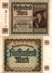 monedas de Europa - Alemania -  Alemania 5000 Marcos  Dic 2, 1922 P-81a
