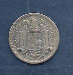 monedas de : Europa : España : Escudo de armas