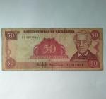 monedas de : America : Nicaragua : 1985 - 50 corbobas