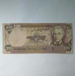 monedas de : America : Nicaragua : 100 cordobas