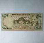 monedas de : America : Nicaragua : 500 cordobas