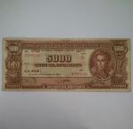monedas de America - Bolivia -  1945 - 5000 Bolivianos