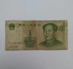 monedas de Asia - China -  1999 - 1 yuan