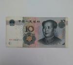 monedas de Asia - China -  2005 - 10 yuan