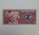 monedas de Asia - China -  1980 - 5 jiao
