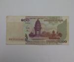 monedas de : Asia : Camboya : 2001 - 100 riels