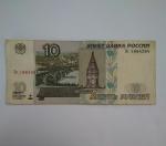 monedas de : Europa : Rusia : 1997 de 10 pygnen