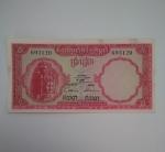 monedas de : Asia : Camboya : 5 riels