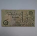 monedas de : Africa : Egipto : 50 piastres