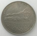 monedas de America - Colombia -  Numismática 2006
