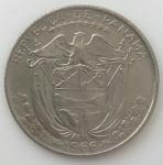 monedas de America - Panamá -  1966 - Décimo de balboa