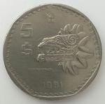 monedas de America - México -  1981 - 5 pesos