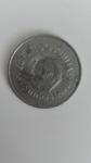 monedas de Europa - Yugoslavia -  Simbolos Comunistas Cara B
