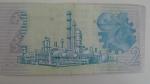 monedas de Africa - Sudáfrica -  Personaje Industria