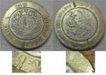 monedas de America - México -  ANILLO DE LOS SOLES