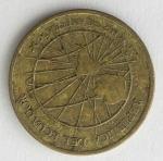 monedas de : America : Ecuador : 2000 - 1 centavo