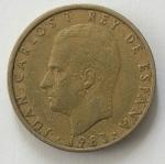 monedas de : Europa : España : 1983 - 100 pesetas