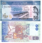 monedas de : Asia : Sri_Lanka : 50 Rupias