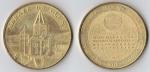 monedas de Europa - Francia -  Abadia de Cluny