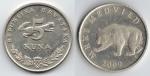 monedas de Europa - Croacia -  MRKY MED VJED