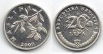 monedas de Europa - Croacia -  MASLINA